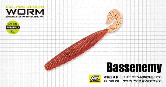 f:id:basssoku:20180213035654j:plain