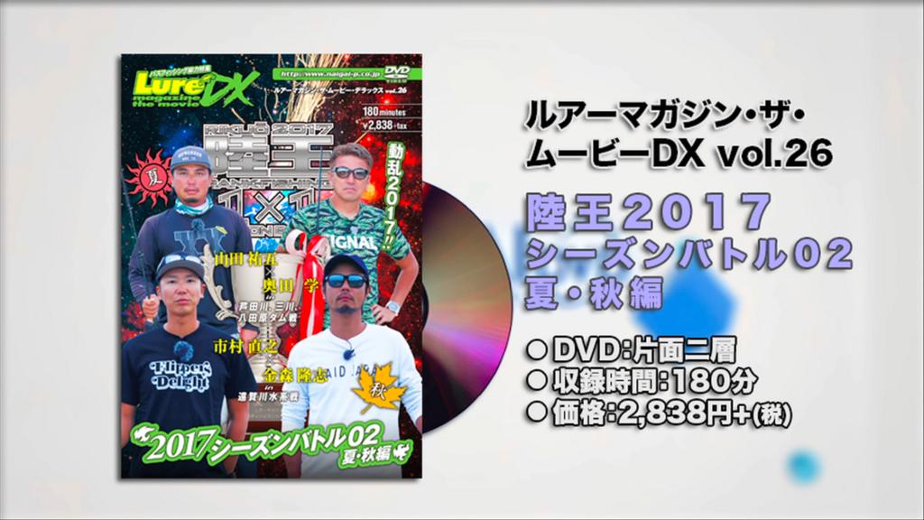 f:id:basssoku:20180215184431p:plain