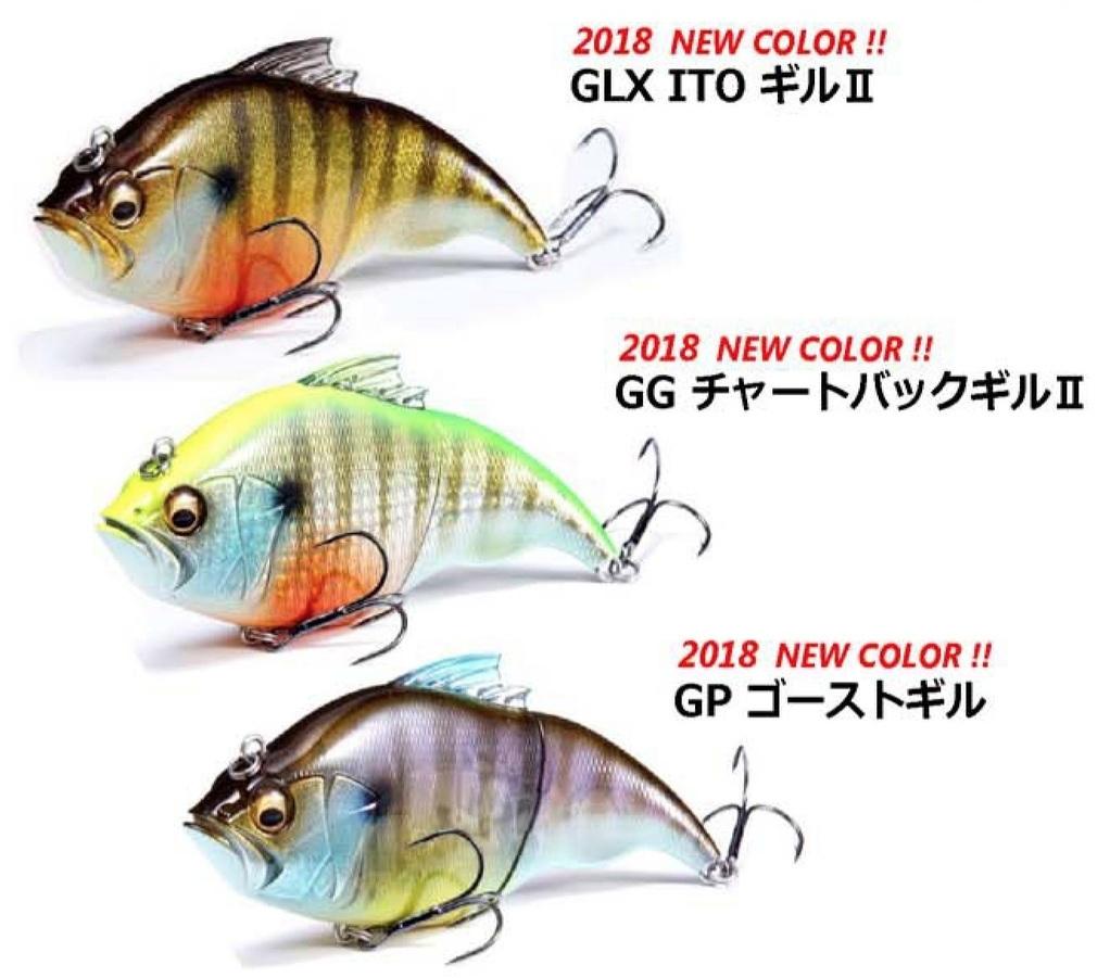 f:id:basssoku:20180323000440p:plain