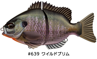 f:id:basssoku:20180501011440j:plain