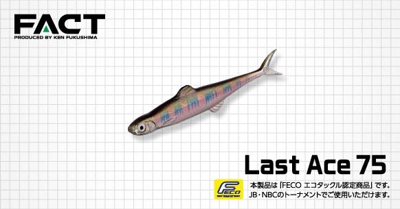 f:id:basssoku:20180520193234j:plain