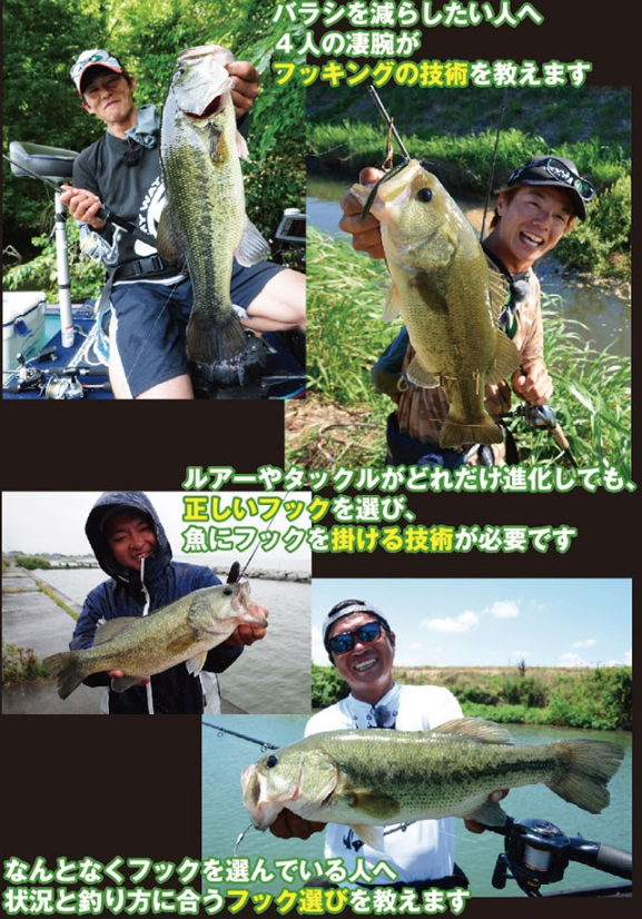 f:id:basssoku:20180608162107p:plain