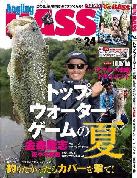 f:id:basssoku:20180621171621j:plain