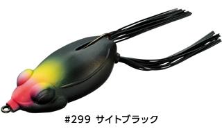 f:id:basssoku:20180702141207j:plain