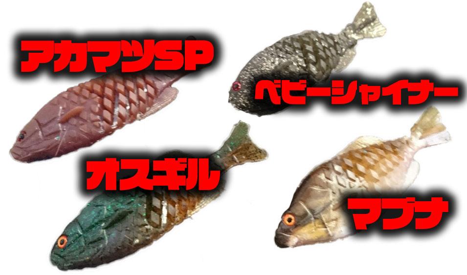 f:id:basssoku:20180722193543j:plain