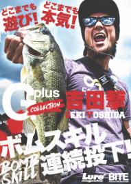 f:id:basssoku:20180726210131p:plain
