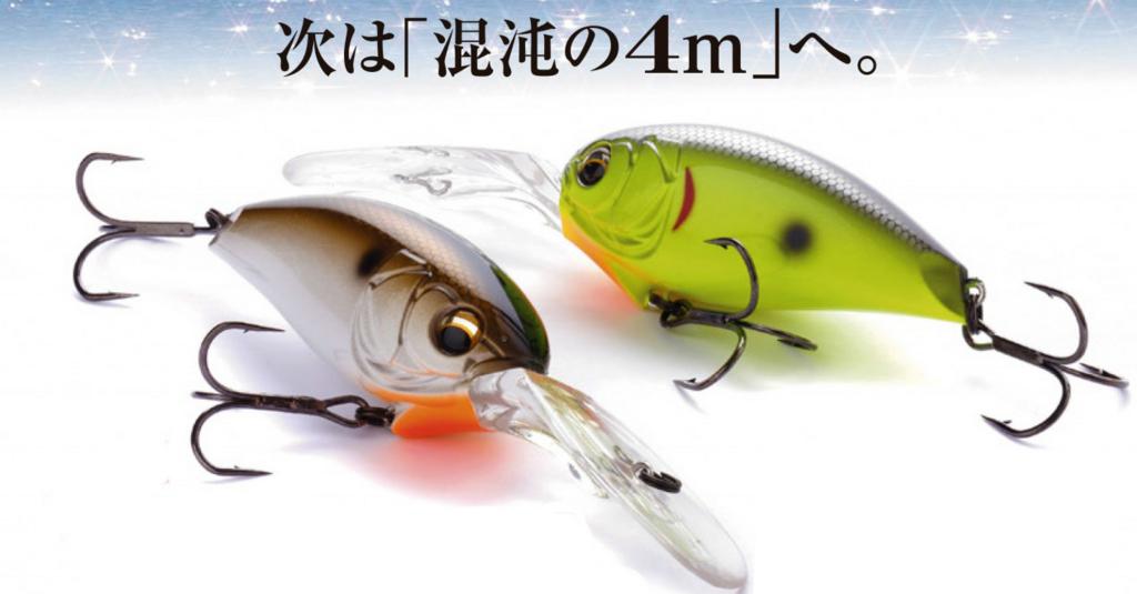 f:id:basssoku:20180821202902j:plain