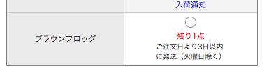 f:id:basssoku:20180825164829p:plain