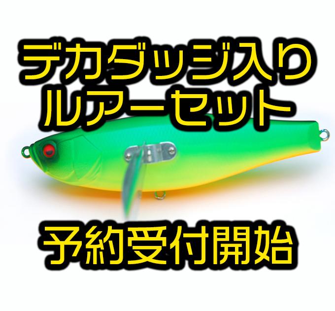 f:id:basssoku:20181024201722j:plain