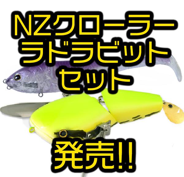 f:id:basssoku:20181025001017j:plain