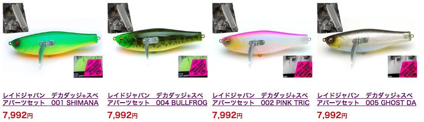 f:id:basssoku:20181025212926p:plain
