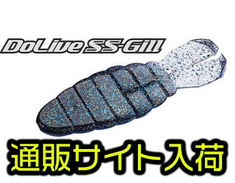 f:id:basssoku:20181108135521j:plain