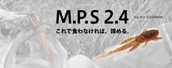f:id:basssoku:20190208174752j:plain