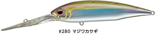 f:id:basssoku:20190212120537j:plain