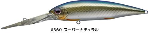 f:id:basssoku:20190212120608j:plain