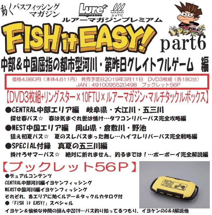 f:id:basssoku:20190215070252j:plain