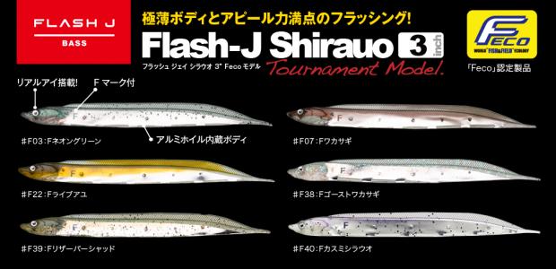 f:id:basssoku:20190226044649p:plain