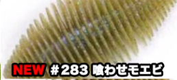 f:id:basssoku:20190401101733j:plain