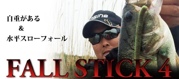 f:id:basssoku:20190417123345j:plain