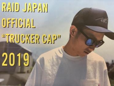 f:id:basssoku:20190701110848p:plain