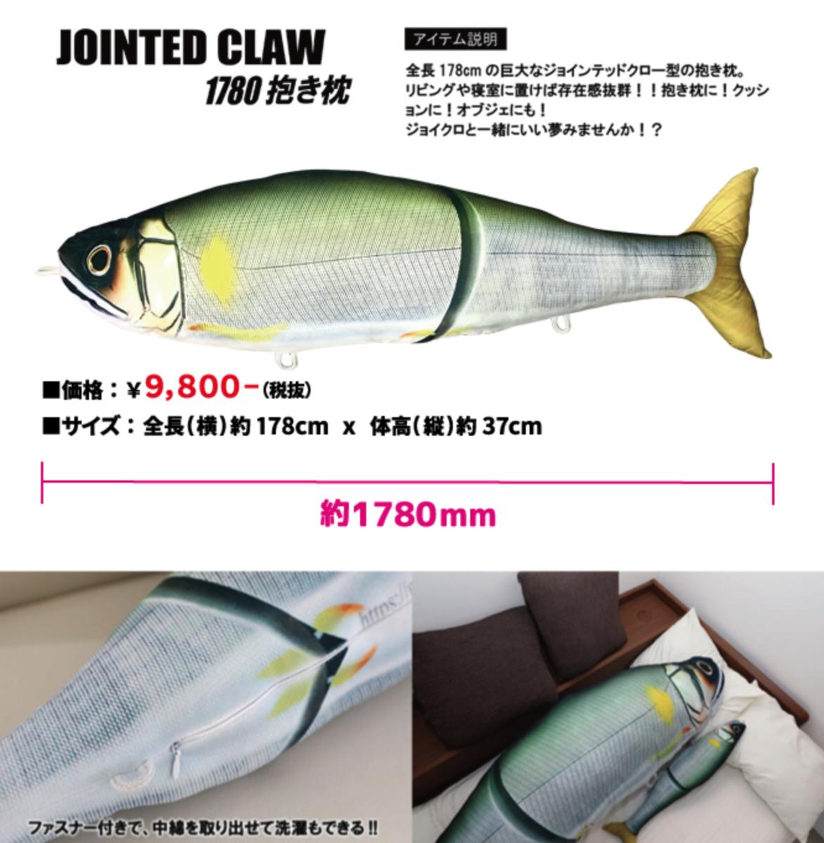 f:id:basssoku:20191129162312p:plain