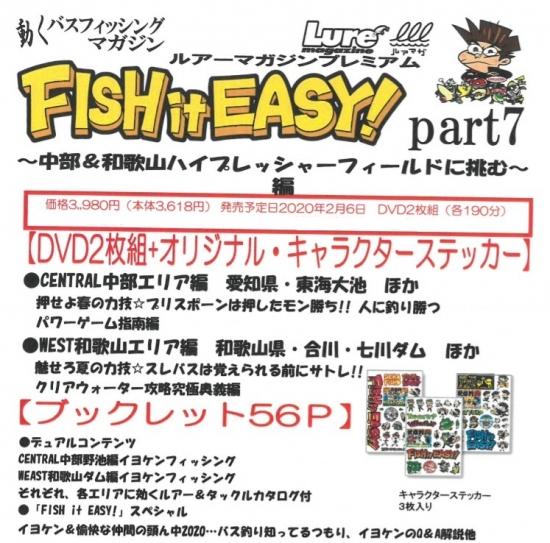 f:id:basssoku:20200111172932j:plain