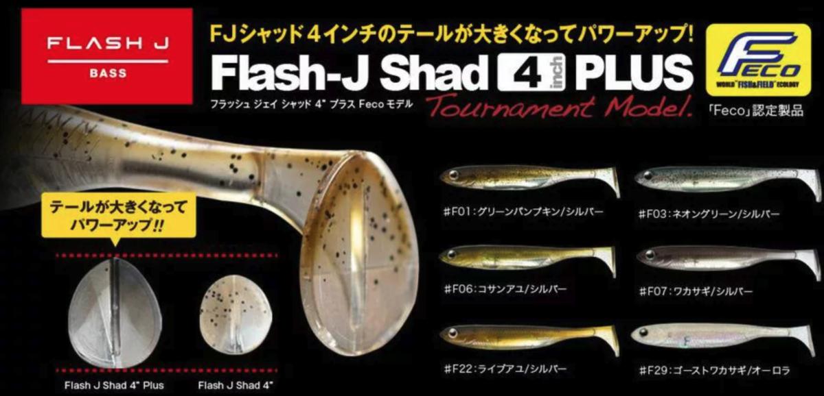 f:id:basssoku:20200517065204p:plain