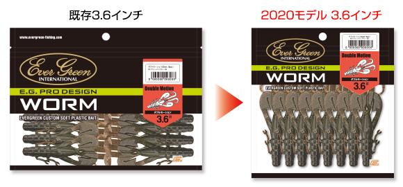 f:id:basssoku:20200617062632j:plain