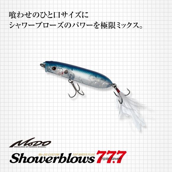 f:id:basssoku:20200731135543j:plain
