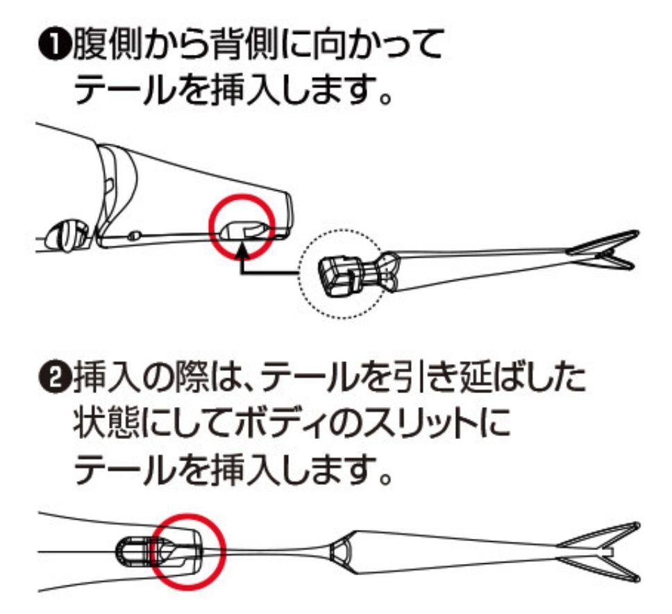 f:id:basssoku:20200808062012p:plain