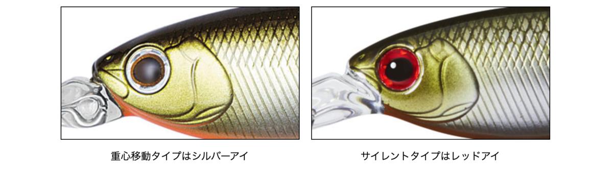 f:id:basssoku:20200909155841p:plain
