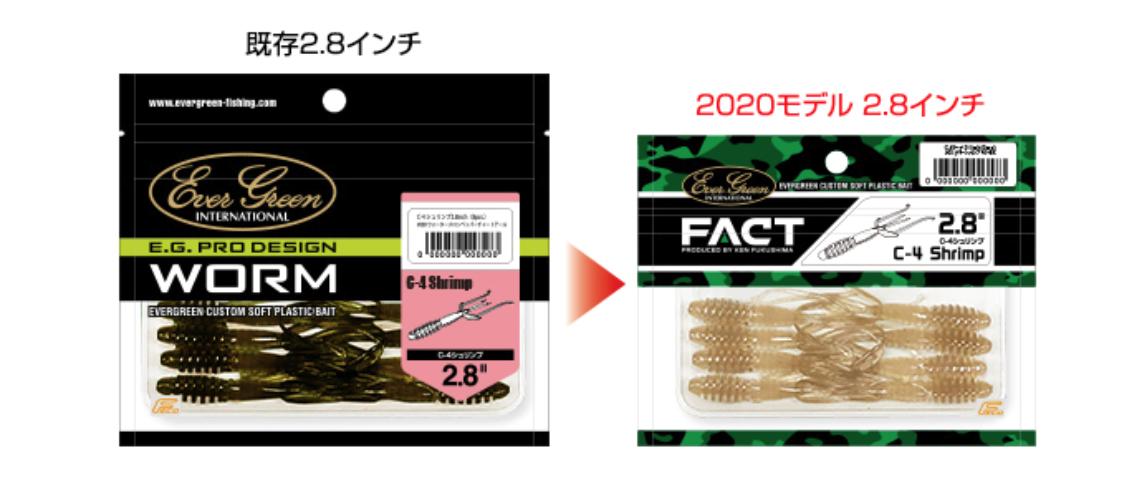 f:id:basssoku:20200915061328p:plain