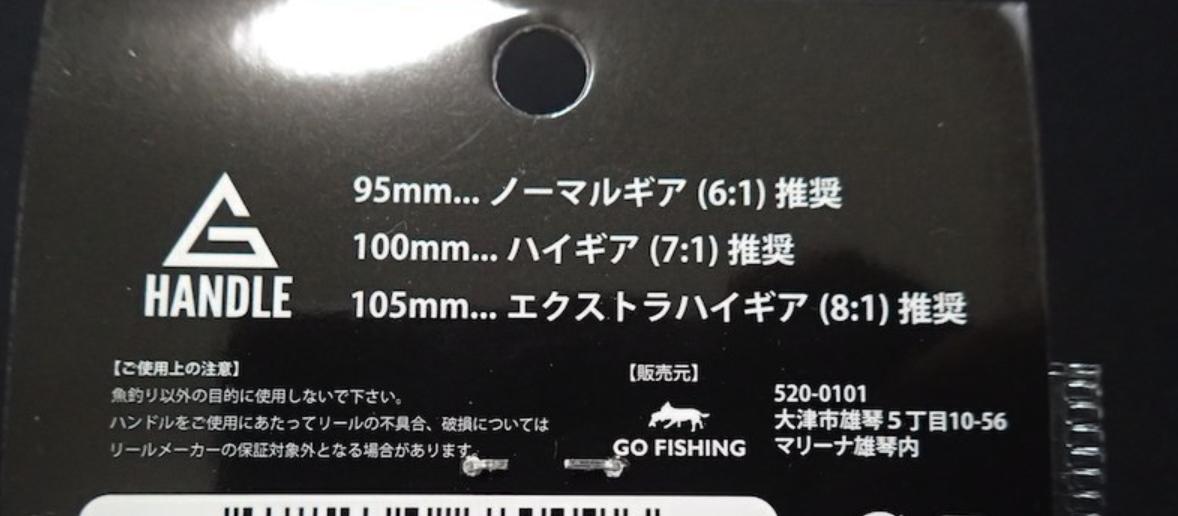 f:id:basssoku:20201009121949p:plain