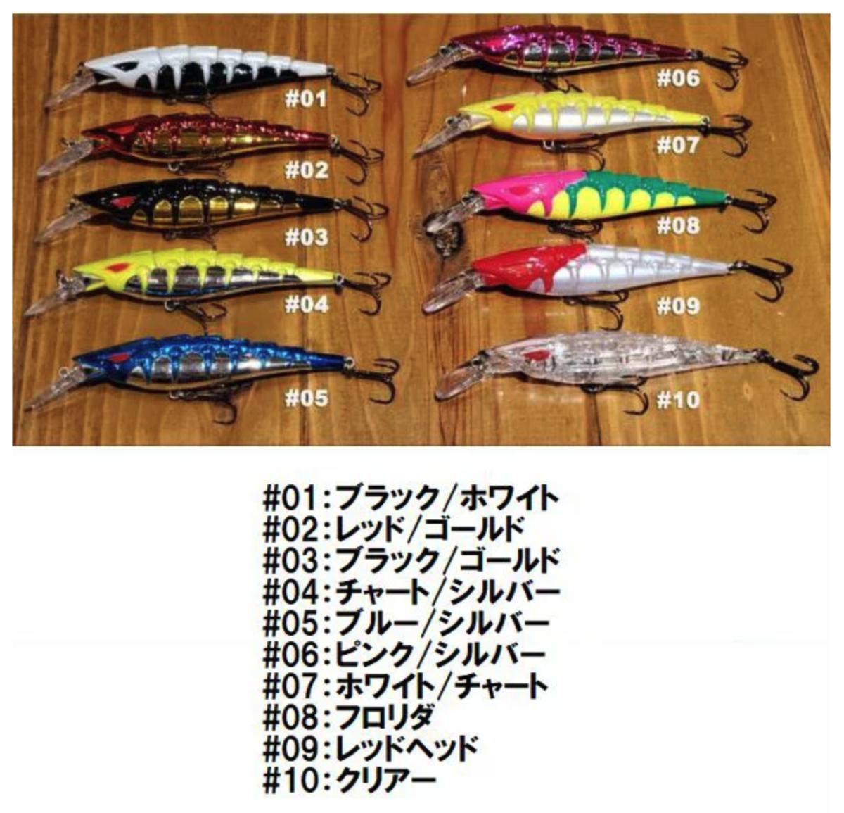 f:id:basssoku:20201018184406p:plain