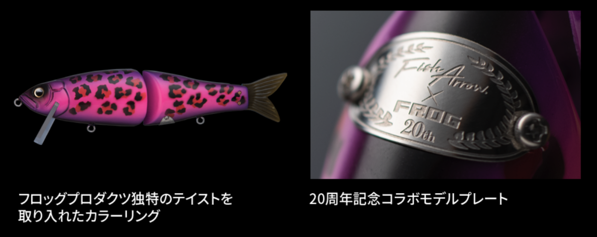 f:id:basssoku:20201018213745p:plain
