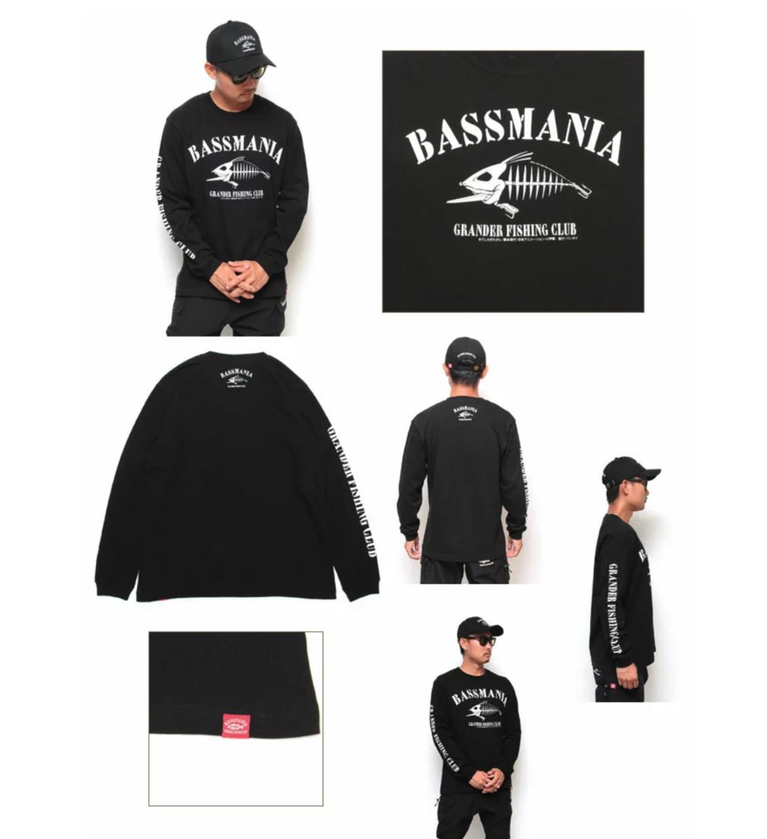 f:id:basssoku:20201026055154p:plain