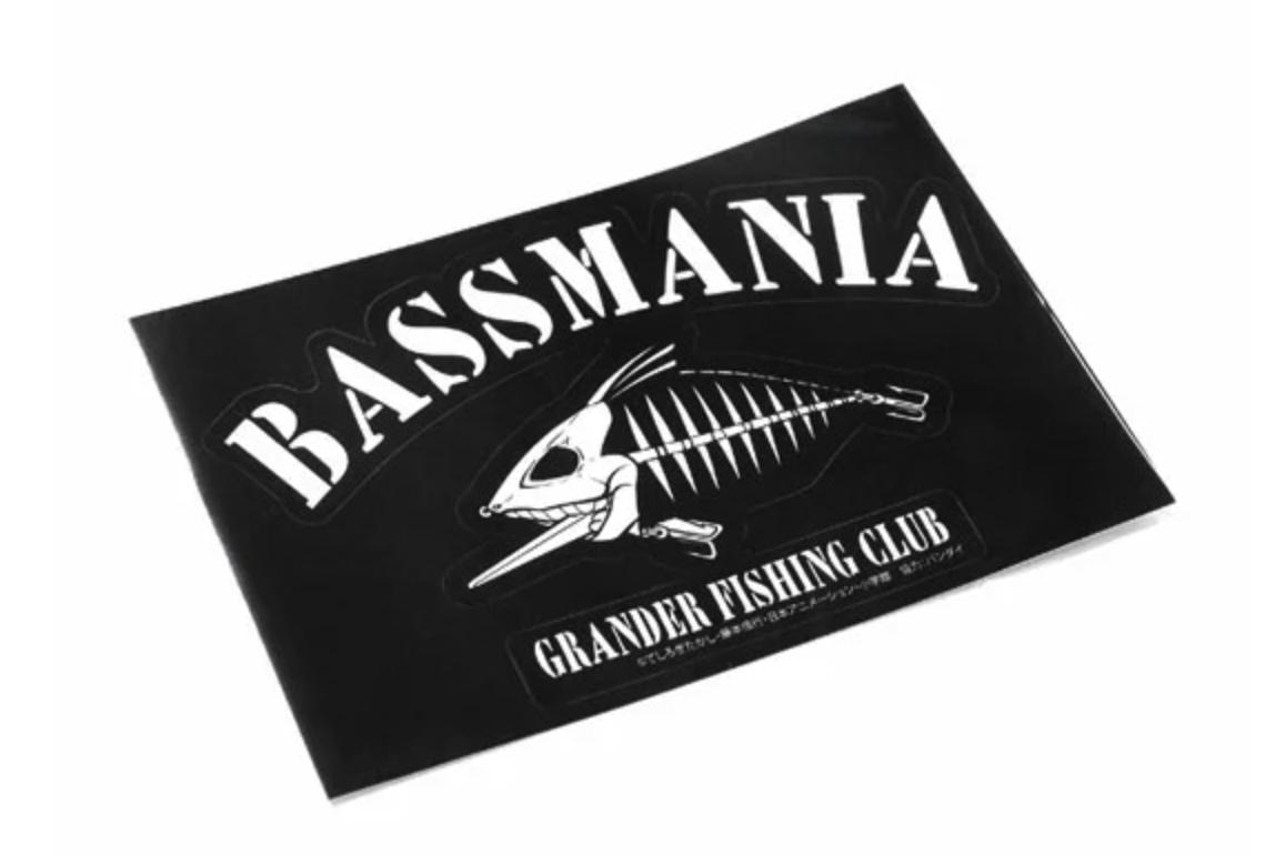 f:id:basssoku:20201027160217p:plain