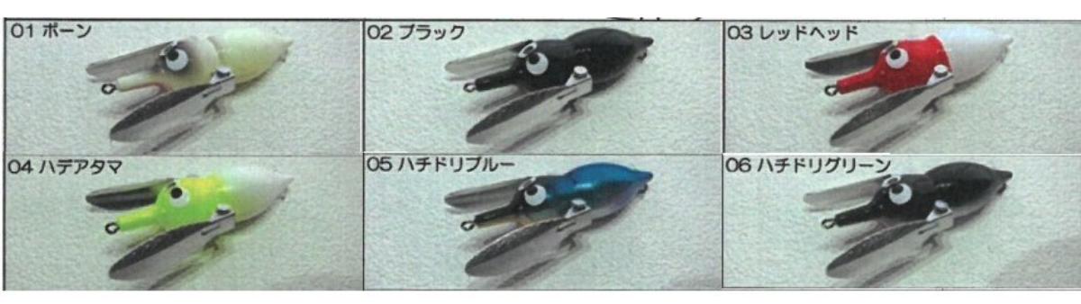 f:id:basssoku:20201110060802p:plain