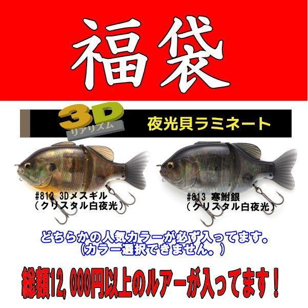 f:id:basssoku:20201202010857j:plain