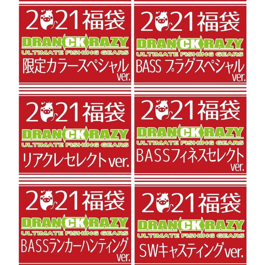 f:id:basssoku:20201212091859j:plain