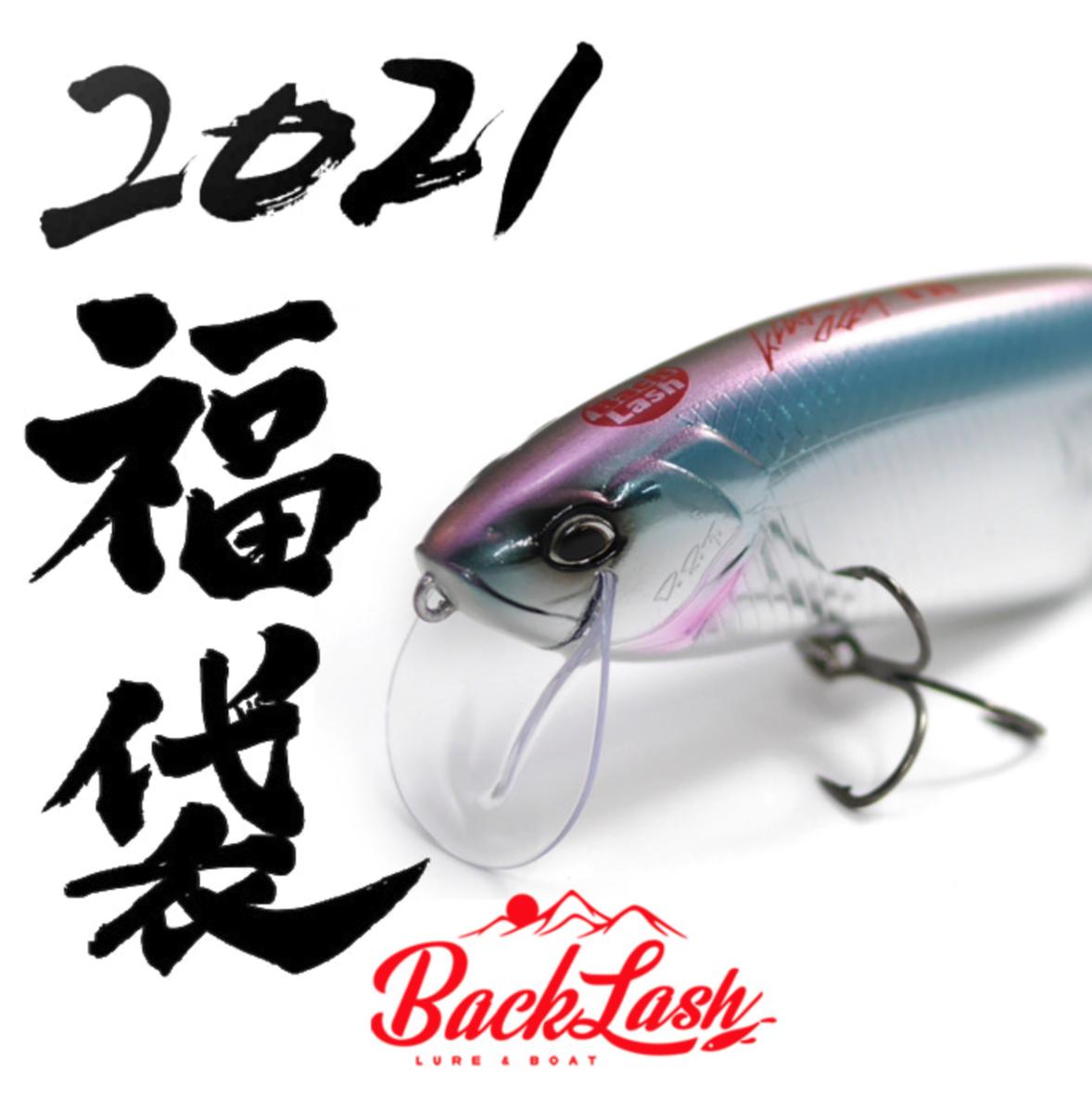 f:id:basssoku:20201216033431p:plain