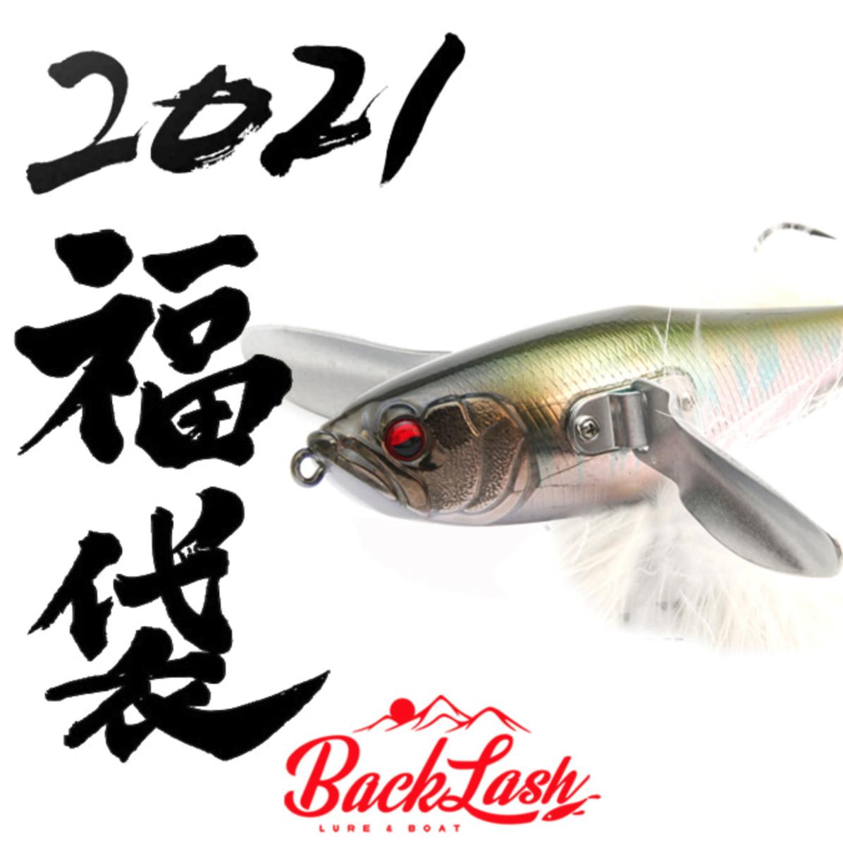 f:id:basssoku:20201216033559p:plain