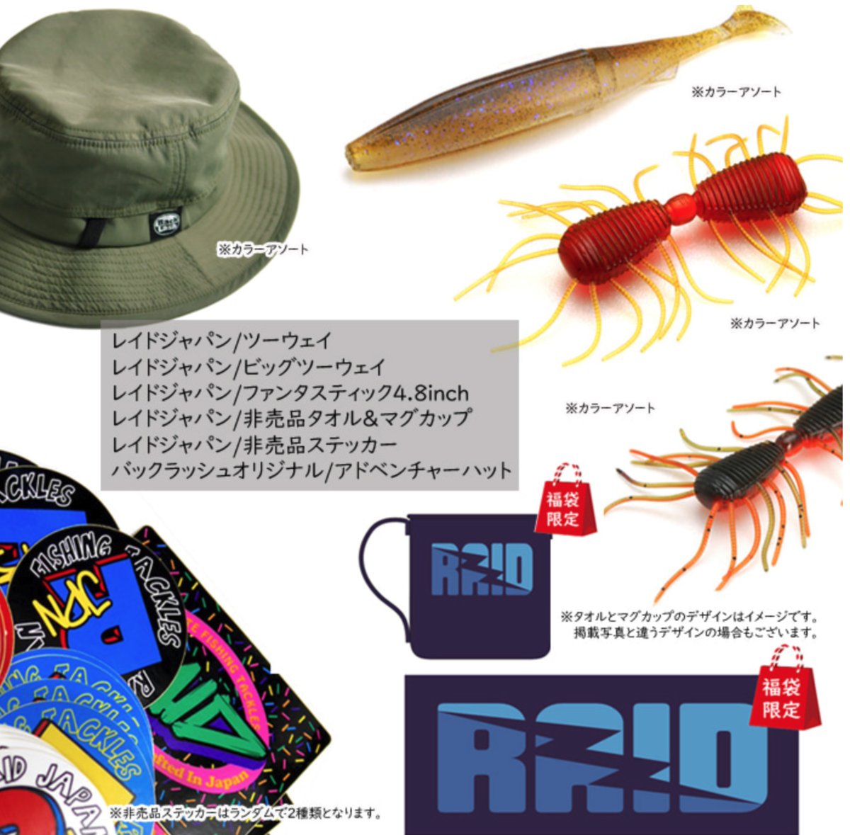 f:id:basssoku:20201216033953p:plain