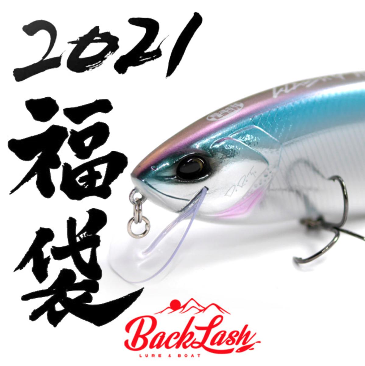 f:id:basssoku:20201216034614p:plain