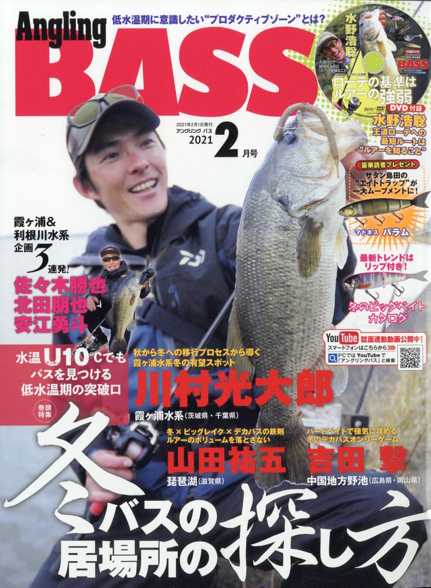 f:id:basssoku:20201219134317j:plain