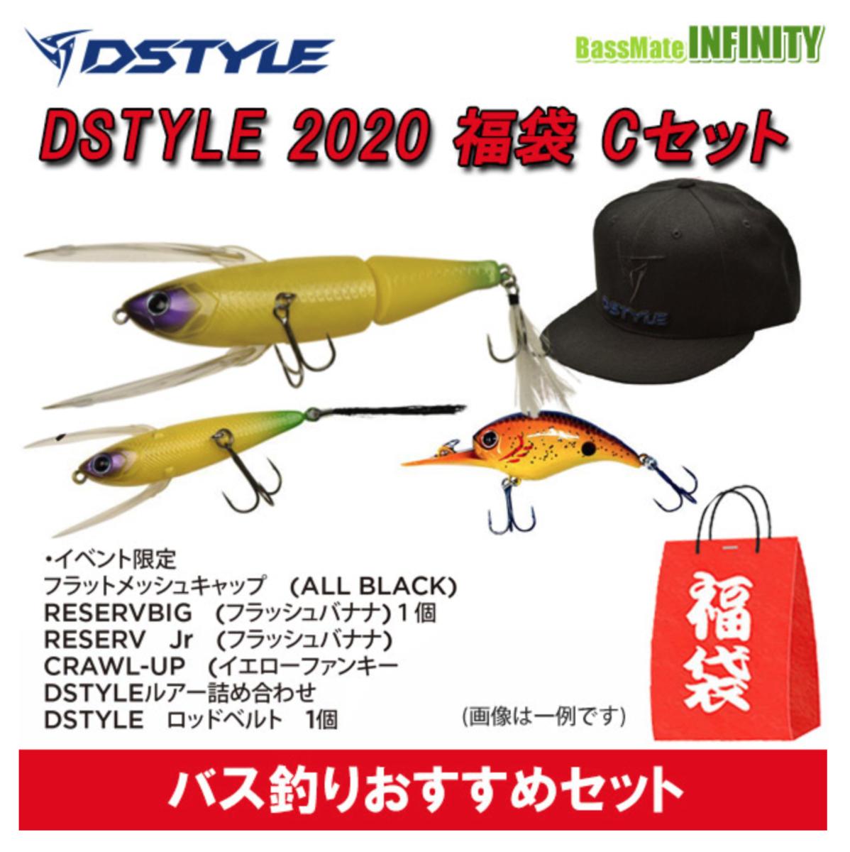 f:id:basssoku:20201224142029p:plain