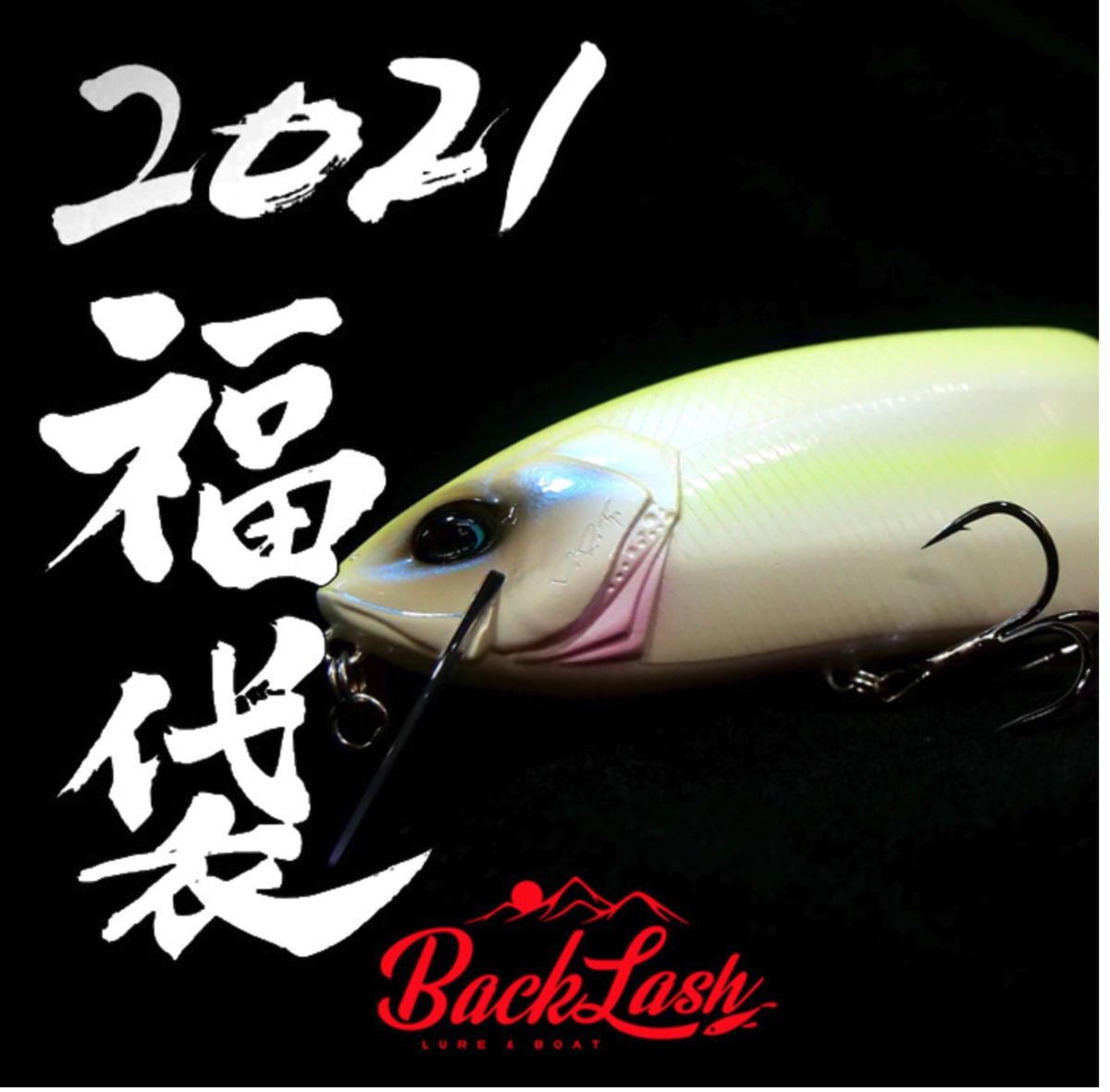 f:id:basssoku:20210101173457p:plain
