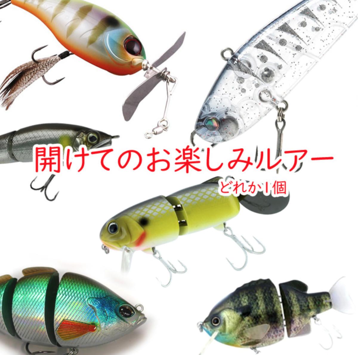 f:id:basssoku:20210101173635p:plain