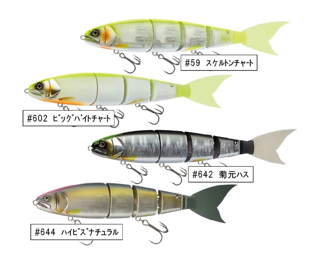 f:id:basssoku:20210209033013j:plain