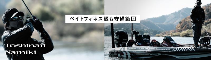 f:id:basssoku:20210209201406j:plain